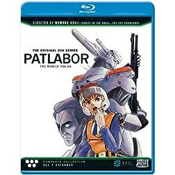 Patlabor (OVA) [Blu-ray]