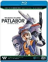 Patlabor Ova Blu-ray by A.D. Vision