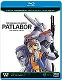 機動警察パトレイバー Patlabor OVA (北米版)