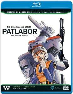 Amazon.com: Patlabor (OVA) [Blu-ray]: Miina Tominaga, Daisuke Gouri