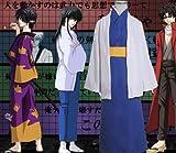 コスプレ衣装   『銀魂』(ぎんたま)桂小太郎 靴下付き 衣装セット Sサイズ  コスチューム
