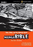 img - for Trips, Ships, and the Ultimate Vision: Acts, Part 2- Revelation (Z Graphic Novels / Manga Bible) book / textbook / text book