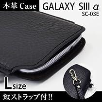 http://astore.amazon.co.jp/sc-03e-22/detail/B00B3MCCBE