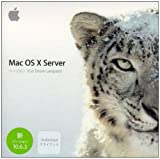 Mac OS X 10.6.3 Snow Leopard Server Unlimited クライアント