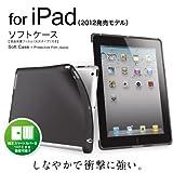 iBUFFALO iPad(2012年発売モデル) 【Apple純正SmartCoverと同時装着可能】ソフトケース ブラック BSIPD12TBK