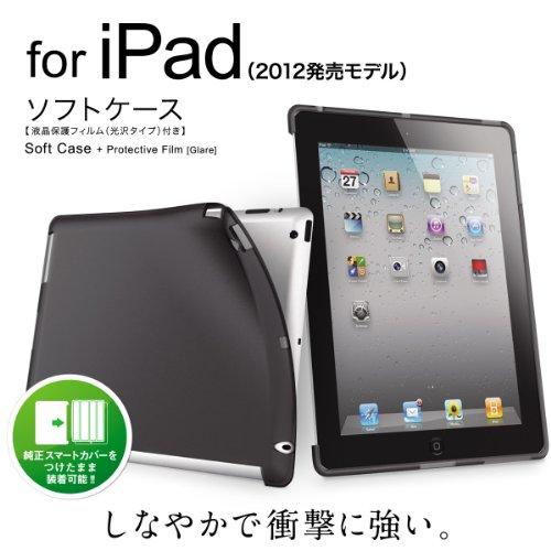 iBUFFALO iPad(2012年発売モデル) ソフトケース ブラック BSIPD12TBK Apple純正SmartCoverと同時装着可能
