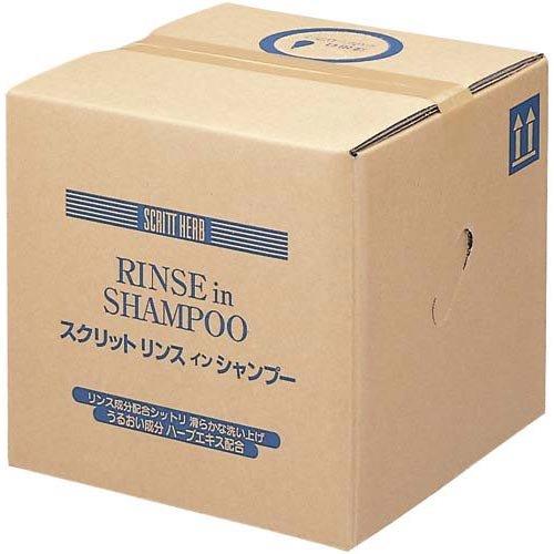 熊野油脂 スクリット リンスインシャンプー詰替用 18L