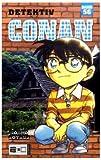 Detektiv Conan 56 - Gosho Aoyama