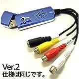 USB 2.0 ビデオキャプチャー EasyCAP USBビデオキャプチャユニット ビデオテープをDVDに簡単保存変換 VM-VC200