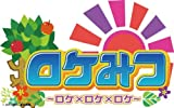 ロケみつロケロケロケ桜 稲垣早希の西日本横断ブログ旅23