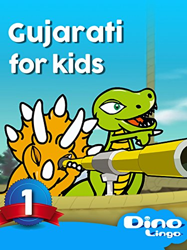Gujarati for Kids 1 on Amazon Prime Instant Video UK