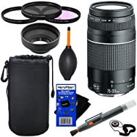 Canon EF 75-300mm f/4-5.6 III Telephoto Zoom Lens for Canon EOS series of Digital SLR Cameras + 10pc Bundle Deluxe Accessory Kit from Canon