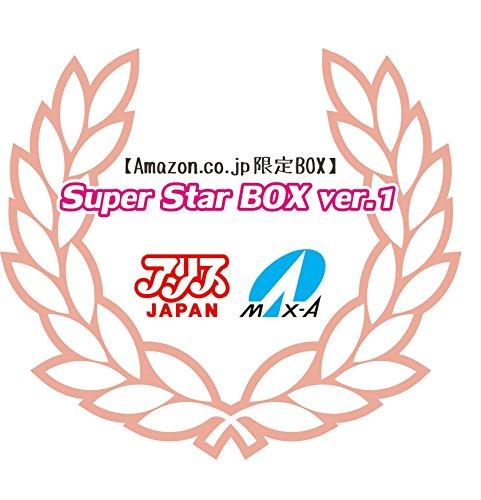 [麻美ゆま Rio 七海なな みひろ 吉沢明歩] 【Amazon.co.jp限定】Super Star BOX ver.1