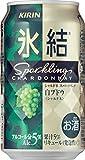 キリン 氷結シャルドネスパークリング 缶 350ml×24本