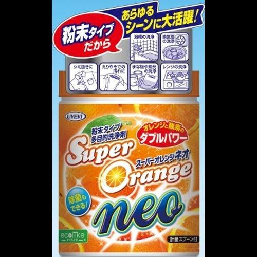 スーパーオレンジNEO 500g
