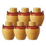 [中国お土産] 珍藏紹興酒ミニ茶壺 6本セット (海外 みやげ 中国 土産) ランキングお取り寄せ