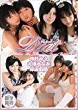 LOVEDOLNETオムニバス~Duet~(初回限定生産) [DVD]