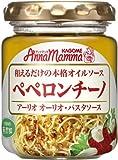 カゴメ アンナマンマ アーリオオーリオ・パスタソース ペペロンチーノ 110g×3個