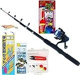 TOISTAX 釣具 よくばり セット 2m 釣り竿 ロッド リール ルアー エギング 仕掛け ちょい投げ 200A (基本セット+かんたんサビキセットA6号 200A-14)