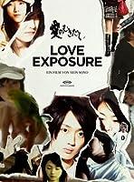 Love Exposure - Doppel DVD - OmU