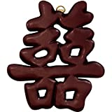 """Good Great Best Simple Wedding Anniversary Gift Him Her Them - 7"""" Asian Double Happiness Symbol Character Plaque"""