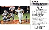 松井秀喜 ホームランカード 24号