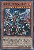 遊戯王カード TDIL-JP025 真竜皇アグニマズドV(スーパーレア)遊戯王アーク・ファイブ [ザ・ダーク・イリュージョン]