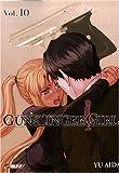 Gunslinger girl Vol.10