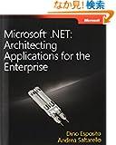 Microsoft .NET: Architecting Applications for the Enterprise (Developer Reference)