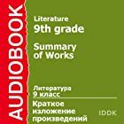 Literature for 9th Grade: Summary of Works [Russian Edition] (       UNABRIDGED) by Alexander Shukshin, Leo Tolstoy, Ivan Turgenev, Vasily Bunin Narrated by Nina Somova