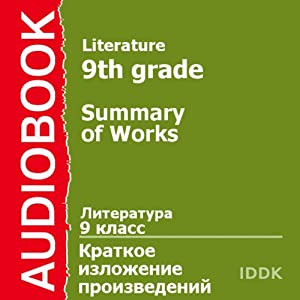 Literature for 9th Grade: Summary of Works [Russian Edition] Audiobook