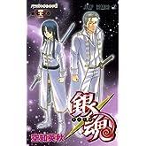 銀魂—ぎんたま— 42 (ジャンプコミックス)