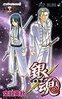 銀魂 第42巻 2011年11月04日発売
