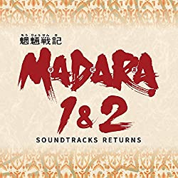 魍魎戦記MADARA1&2 SOUNDTRACKS RETURNS
