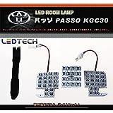 LED ルームランプ セット 室内灯 トヨタ パッソ PASSO KGC30 用 FLUX LED 3点セット