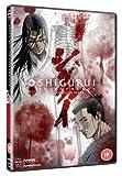 Shigurui: Death Frenzy Complete Series [DVD]