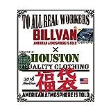 (ビルバン)BILLVAN/BILLVAN×HOUSTONアメカジ福袋/2016新春/ビルバン・ヒューストンDX福袋