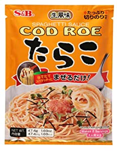 S&B Japanese Cod Roe Tarako Spaghetti Sauce, 1.69-Ounce from JFC International Inc.