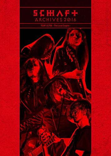 【Amazon.co.jp限定】 ARCHIVES 2016 TOUR ULTRA ~The Loud Engine~ (完全限定生産仕様) (オリジナル缶バッチ付) [DVD]