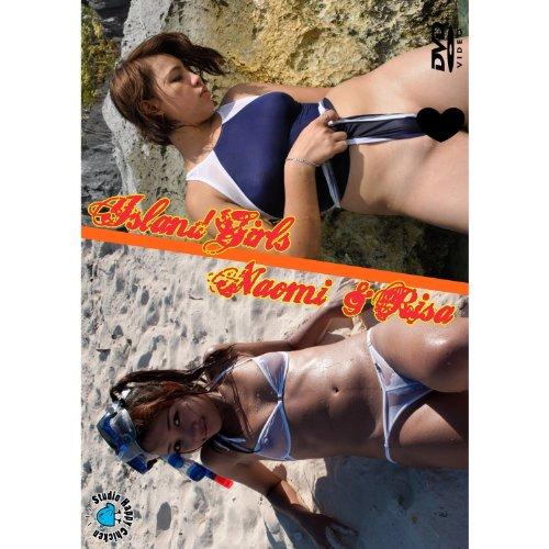 Island girls Naomi and Risa