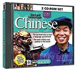 Topics Entertainment Instant Immersion Chinese (2 CDs)