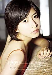南沢奈央 2010年 カレンダー