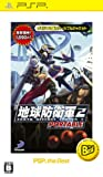 D3パブリッシャー 地球防衛軍2 PORTABLE [PSP the Best]