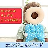 GoodsLand 赤ちゃんのごっつん防止 天使のパッド 安全パッド 超軽量 ベビー 頭を保護 セーフティー エンジェルリング 枕 リュックタイプ (ブルー) GD-BABY-GUARD-BL