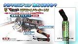 エアコンイノベーターHV VS558