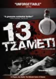 Cover art for  13 Tzameti