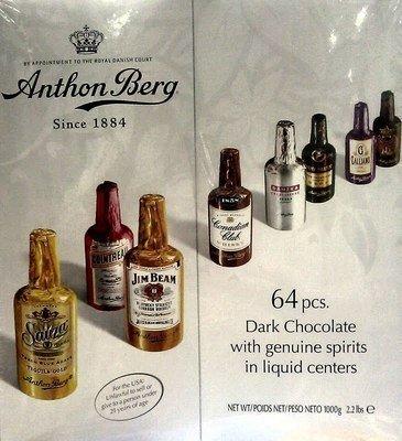 Anthon Berg Chocolate Liquor Bottles 64ct Box Grocery