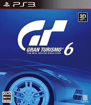 グランツーリスモ6 初回限定版 -15周年アニバーサリーボックス(早期購入特典:5種がダウンロードできるプロダクトコード付)