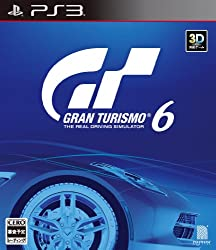 グランツーリスモ6 初回限定版 -15周年アニバーサリ-ボックス-