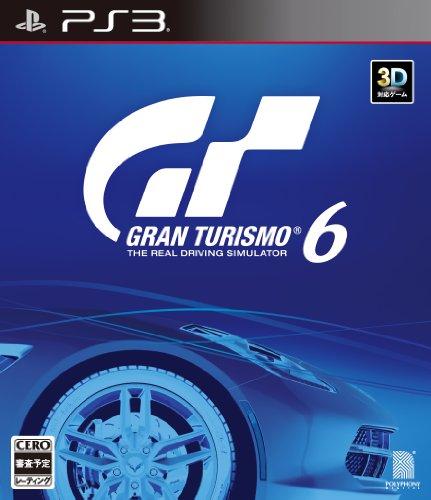 グランツーリスモ6 初回限定版 -15周年アニバーサリーボックス-